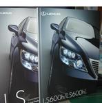LS_catalog.JPG